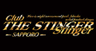 club the STINGER -札幌-